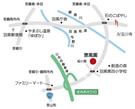 恵風園周辺地図